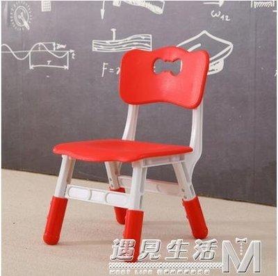 可升降椅家用防滑塑料小凳子幼兒園椅子小孩寫字靠背桌椅 雙十一-萊購物-可開發票