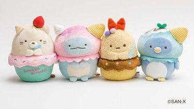 角落生物--日本SAN-X角落生物/角落小夥伴海外限定冰淇淋玩偶--秘密花園