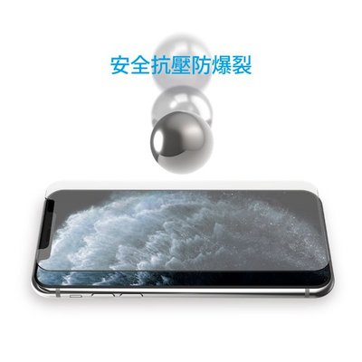 出清 Just Mobile iPhone 11 Pro Xkin 9H 非滿版玻璃保護貼 2.5D 非滿版 保護貼