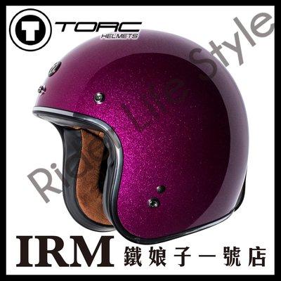 【鐵娘子一號店】美國 TORC T-50 彩繪 3/4罩 偉士 SUPER FLAKE Bubble Gum-金蔥亮光