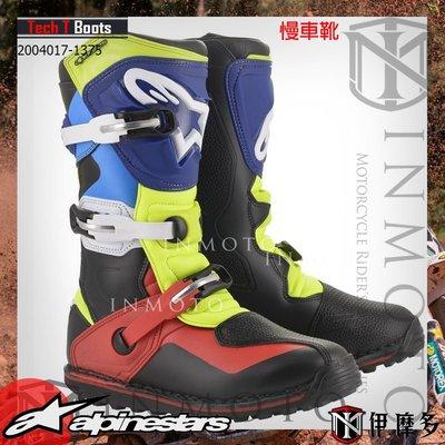伊摩多※義大利Alpinestars Tech T 慢車靴 慢爬靴 高筒真皮 鞋底可更換。2004017-1375紅藍黃
