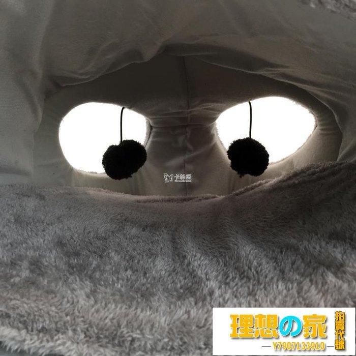 保暖宠物窝 專供寵物用品防風保暖卡通貓咪房子 寵物貓窩狗窩 老鼠寵物窩 全館免運