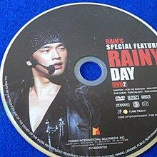 白色小館C05~DVD~RAIN'S SPECIAL FEATURE RAINY DAY