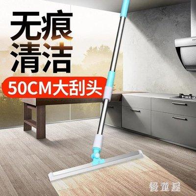 家用硅膠擦窗器掃把地刮掃頭發不粘毛掃帚衛生間刮水掃把 QG7294
