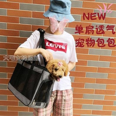 寵物外出包貓包寵物包狗外出便攜手提裝貓旅行袋背包外帶籠出行箱透氣貓書包YJT 快速出貨 後街五號 -
