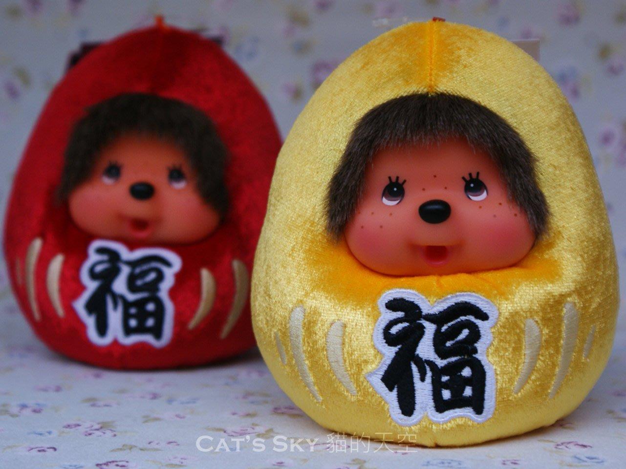 《Cat Sky》日本MONCHHICHI七転び八起き招福夢奇奇玩偶.金色達摩.不倒翁(單只600元)