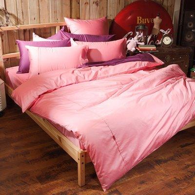 《60支紗》雙人加大床包/被套/枕套/4件式【胭脂粉】Magic colors 100%精梳棉-麗塔寢飾-