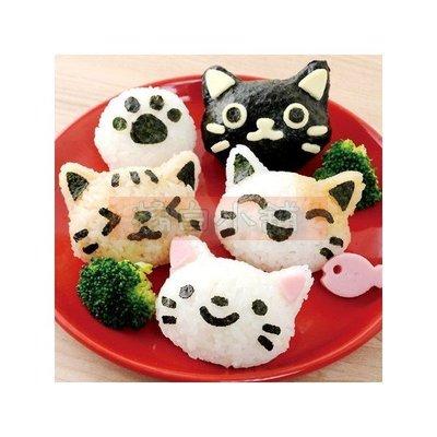 【橘白小舖】Arnest 日本進口正版 貓咪 小貓 貓 貓腳印 飯糰 飯團 壽司 米飯 壓模 模具 模型 飯模 押模 台中市