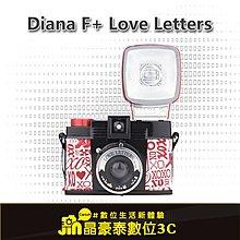 Lomography Diana F+ Love Letters 晶大3C 專業攝影