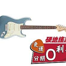 『硬地搖滾』全館免運免息!Fender Deluxe Roadhouse Stratocaster 電吉他