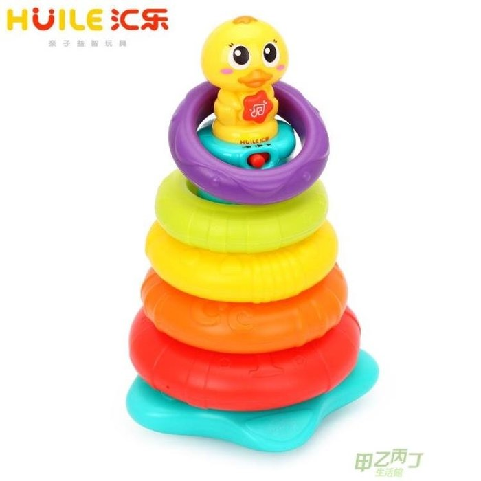 交換禮物 疊疊樂 彩虹圈疊疊樂套寶寶兒童嬰兒疊疊杯套圈玩具益智