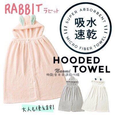 日本 Carari Zooie 可愛動物 2WAY超細纖維 毛巾 吸水速乾 連帽浴巾 披肩 洗澡斗篷