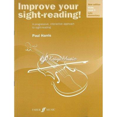 Kaiyi Music ♫Kaiyi Music♫Improve your sight-reading violin level 3