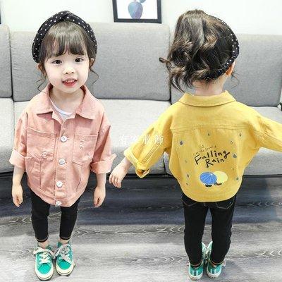 有家服飾0網紅女童裝時髦2女寶寶超洋氣正韓公主女嬰兒童1歲春裝牛仔外套3