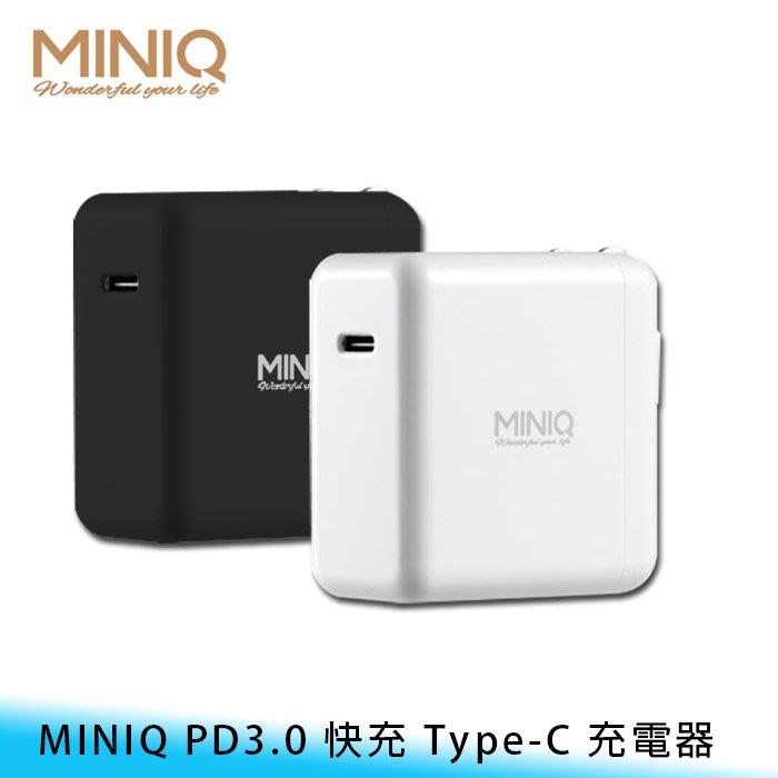 【台南/面交/免運】MINIQ 摺疊 Type-C 3A 45W PD3.0 快充 switch/筆電 充電器+充電線