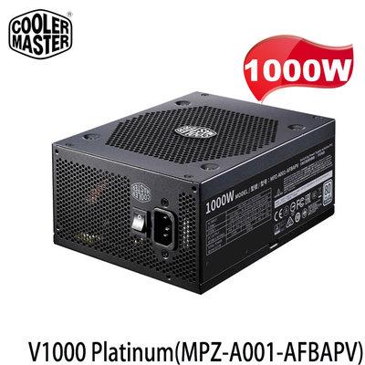 【MR3C】含稅 CoolerMaster 1000W V1000 Platinum 80+白金牌 全模組電源供應器