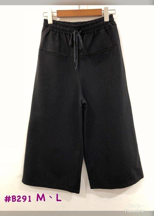 正韓 韓國進口 平口袋牛仔寬褲 現貨黑色                 幸福韓舖