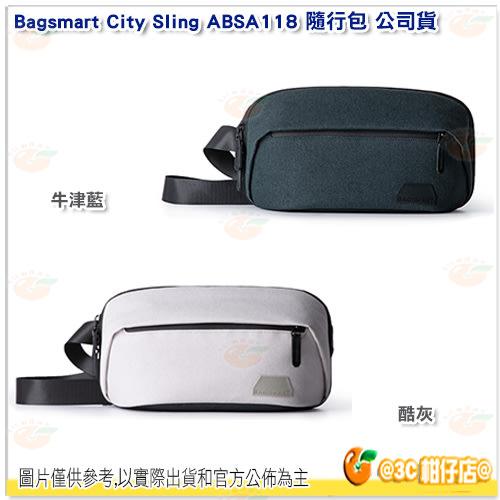 Bagsmart City Sling ABSA118 隨行包 公司貨 斜背包 肩背包 單肩包 單肩側背包