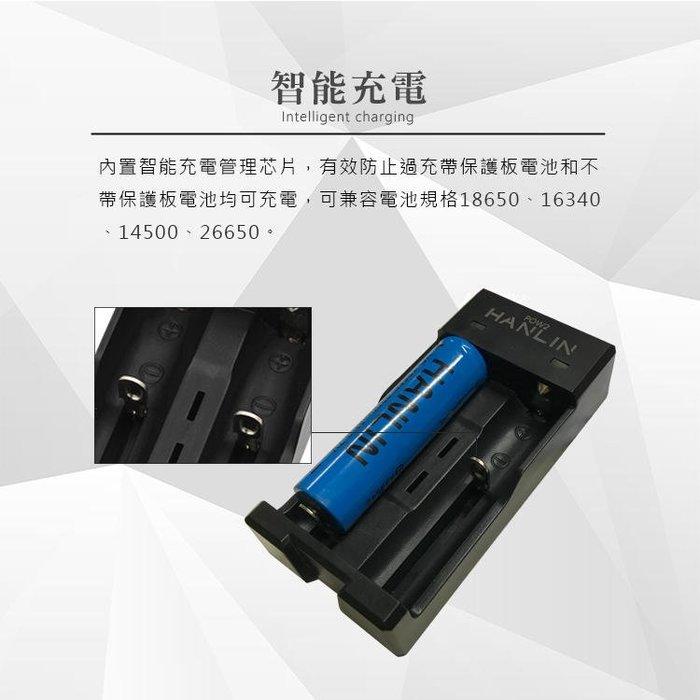 【滿額有折扣】品質保證!台灣公司貨 電池充電器 電池充電座 18650電池充電器 雙槽快速充電器 風扇電池充電 快速出貨
