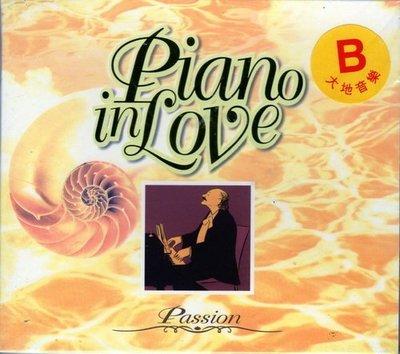 Piano in love 4---PA8004