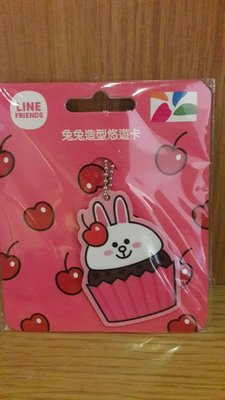 LINE FRIENDS兔兔造型吊飾悠遊卡