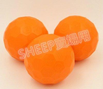 出門運動吧!超強神奇魔幻球 魔球 美國TV熱銷新玩具swerve ball