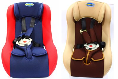 【晴天】Super Nanny DS-505A-1 超級奶媽寶寶椅 兒童汽車安全椅 台灣製造
