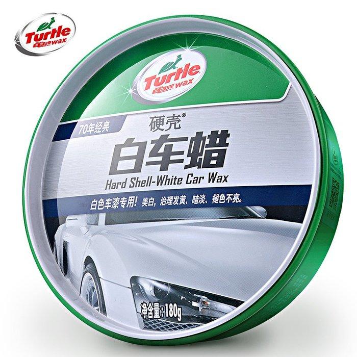 奇奇店-熱賣款 白色車專用車蠟汽車蠟保養護臘打蠟防護鍍膜去污上光劃痕修復