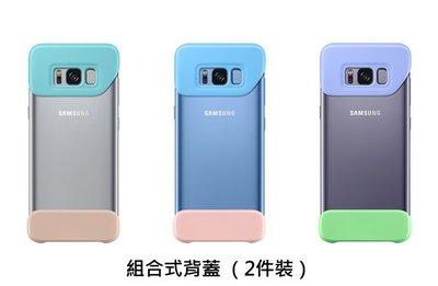 Samsung Galaxy S8+ ...