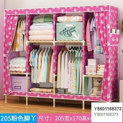 組裝 衣櫃衣櫥雙人收納衣櫥實木2門兒童經濟型簡易布衣櫃布藝【館長推薦】