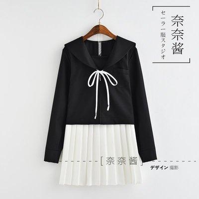 日系正统软妹jk制服裙水手服 黑无本关西襟中间服学生套装基本款