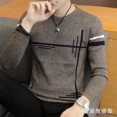 中大尺碼針織衫 秋冬季新款男士毛衣韓版套頭薄款圓領針織青年休閒 AW7989