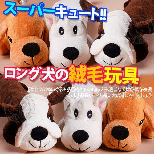 【🐱🐶培菓寵物48H出貨🐰🐹】dyy怪叫發聲玩具》小狗造型絨毛發聲寵物玩具隨機出貨 特價88元