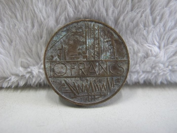 二手舖~ NO.9 法蘭西共和國  1978年舊幣10法郎