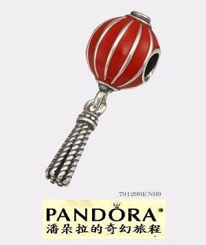 潘朵拉我最{潘朵拉的奇幻旅程} PANDORA - Chinese Lantern Bead 791299EN09