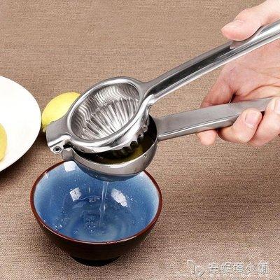304不銹鋼檸檬夾石榴榨汁機手動橙汁機...