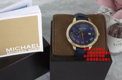 ☆優買二手精品名牌店☆ MICHAEL KORS  MK 金 藍 面 大 錶面 水鑽 日期 星期 石英 女 錶 手錶 美