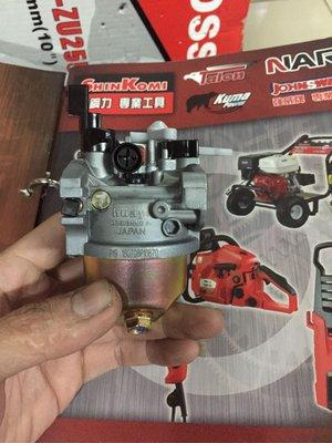 *工具醫院* 專業修理店 13HP 引擎 高壓清洗機 引擎式洗車機 GX 390 物理 洗車機 本田 清洗機 ( 化油器