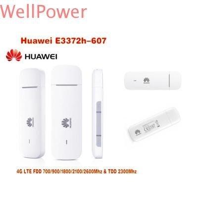 【華為原廠Logo】華為E3372h-607 台灣全頻4G行動網卡無線路由器另售E8372E3372e5377e5577