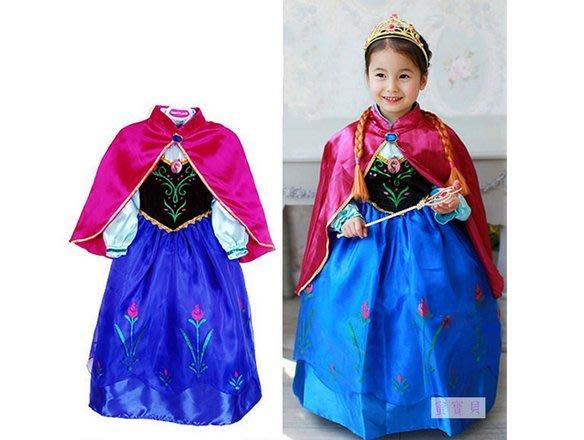 蜜寶貝🚩萬聖節冰雪奇緣連衣裙 披肩童裝公主裙 畢業禮服造型-0019萬聖節-