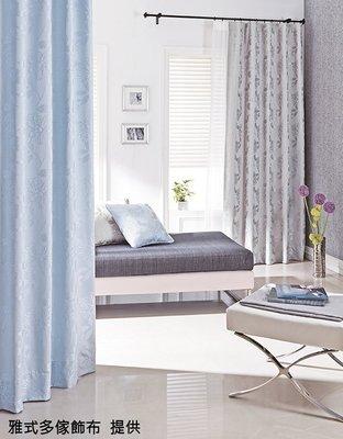【窗的世界家飾館】20年專業製作達人,雅式多2018系列窗簾P70 台灣製造A68606