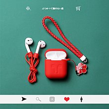 蘋果 Airpods 藍牙耳機保護套 防塵套airpods保護套防丟蘋果無線耳機盒子殼硅膠airpods1/2套純色蘋果