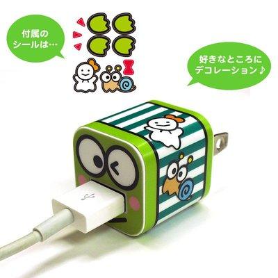 尼德斯Nydus 日本正版 三麗鷗 Keroppi 大眼蛙 豆腐頭 DIY 貼紙 iPhone7 變壓器 轉接頭