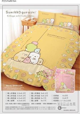 ♥小花花日本精品♥黃色可愛角落生物疊疊樂小生物  雙人床包+枕套 手感柔軟舒適 ~預購~