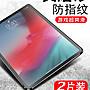 ipadpro11鋼化膜磨砂膜新款ipad pro 12.9寸...