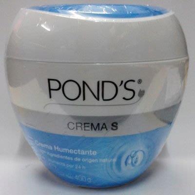 世界暢銷品牌 旁氏POND'S滋養霜(400g)