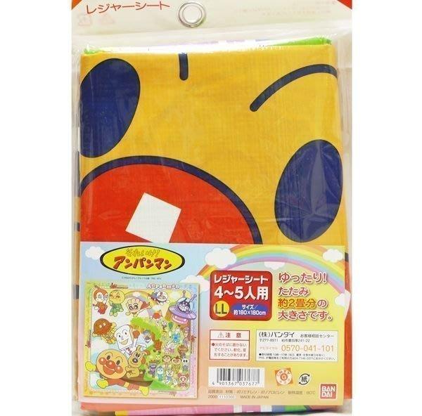 麵包超人 037677 拉拉熊  039862 野餐墊 餐桌墊 地墊 奶爸商城 日本製  LL