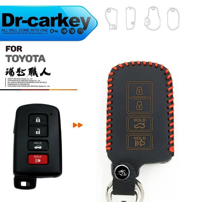 【鑰匙職人】TOYOTA ALTIS CAMRY HYBIRD 86 豐田 汽車 晶片 鑰匙 皮套 智慧型