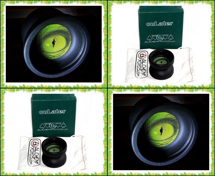 奇妙的溜溜球世界 CU Later 造型簡潔渾圓 競技比賽表演專用技術球 性能優異 品質精良 精美盒裝 送中文教學光碟