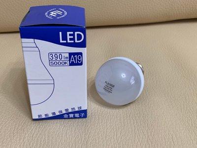 新金寶集團 金寶電子 股東會贈品 LED燈 燈泡 390lm 5000K A19